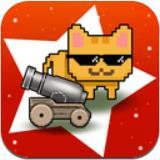 猫咪大炮安卓版