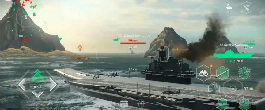 现代战舰安卓版