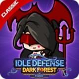 空闲防御黑暗森林经典安卓版