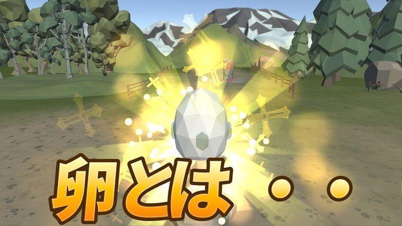 护蛋小队中文版