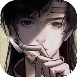少年宋慈游戏安卓版