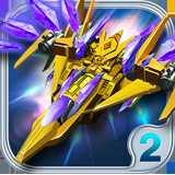 雷霆X战机2