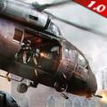 直升机袭击安卓版