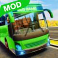 终极公交车模拟器
