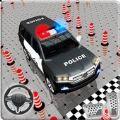 警察专用停车场