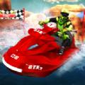喷气滑雪水上赛车3D安卓版