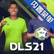 梦幻联盟足球2021安卓版
