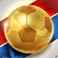 足球巨星崛起游戏安卓版