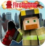 我的消防世界安卓版