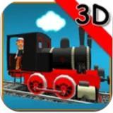 我的玩具火车安卓版