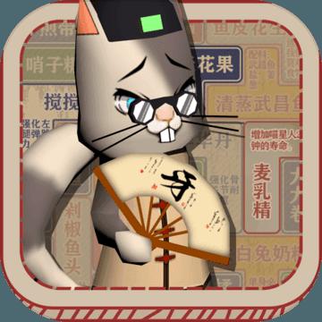 茶餐厅与干饭猫安卓版