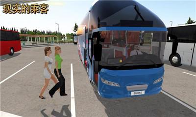旅游客车模拟器