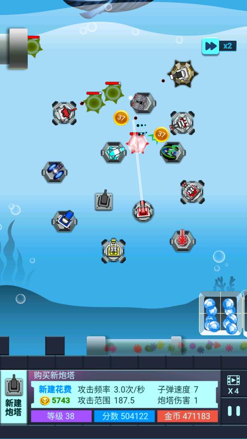 海底两万里蓝宝石之谜