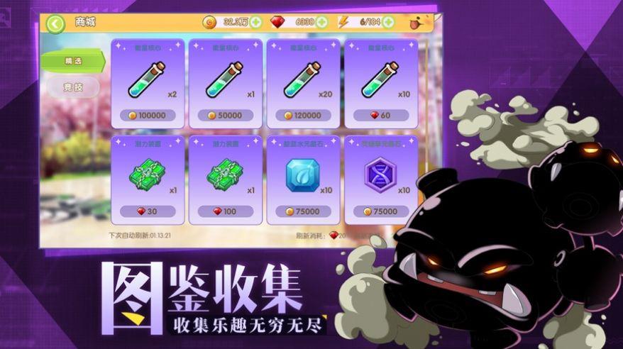 战斗吧妖怪iOS
