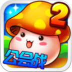 冒险王2手游iOS版