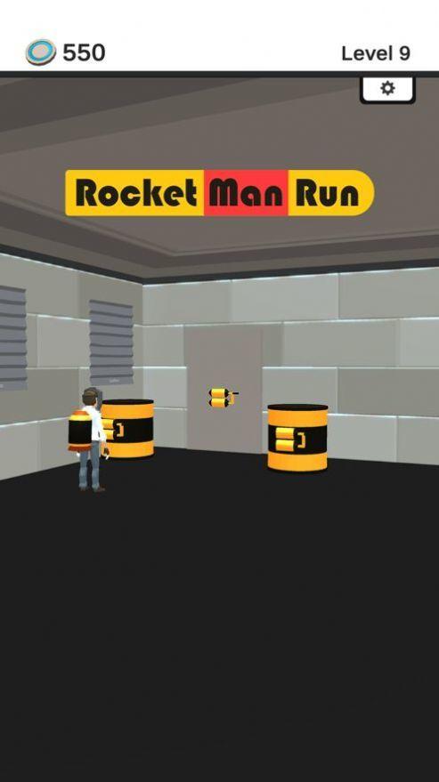 火箭人快跑