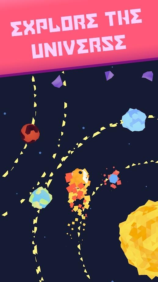 流星探索宇宙