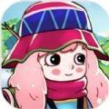 山与女孩iOS版
