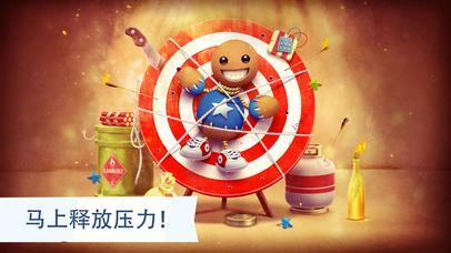 疯狂木偶人手机版 v1.3.7 官方版
