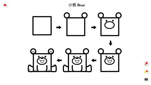 角角简笔画iOS