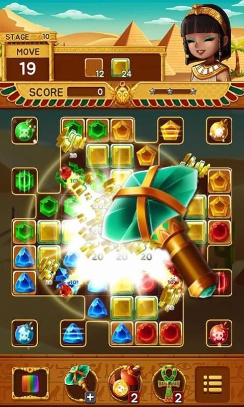 珠宝金字塔游戏官方版