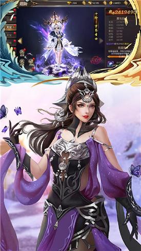 紫仙世界ios版
