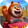 熊熊赛车手ios