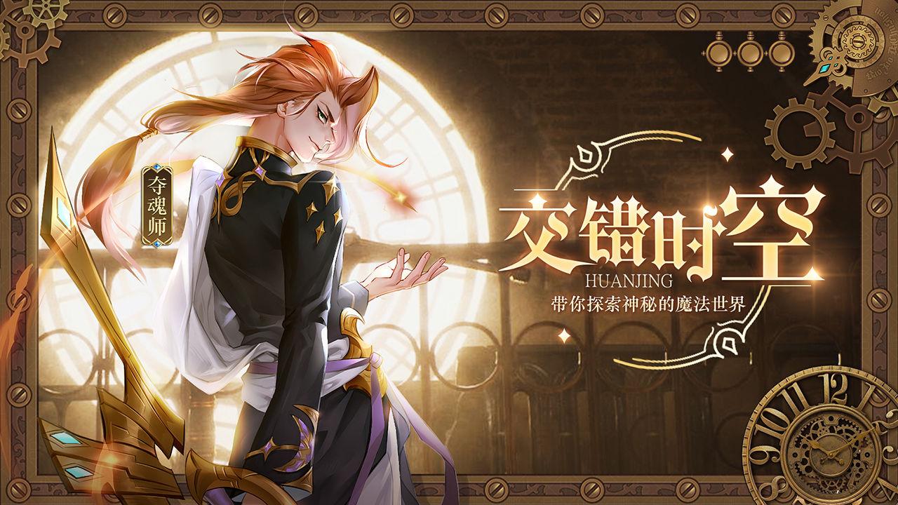 幻境公主苹果版