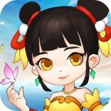 聂小仙历险记iOS版