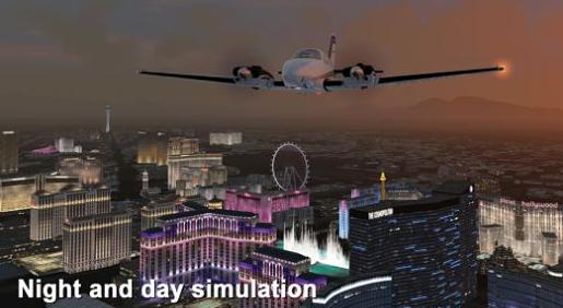 af飞行模拟器ios版