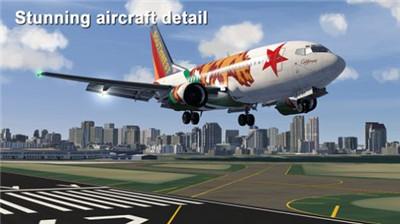 中国飞机模拟器2020ios版