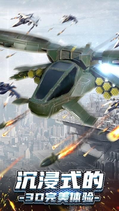 无双战机2021