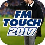 足球经理触摸版2017