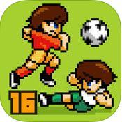 像素足球世界杯16(Pixel Cup Soccer 16)IOS下载