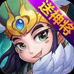 三国志卧龙传BT版iOS下载