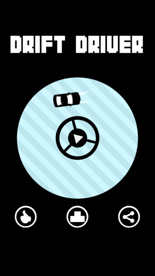 亡命漂移iOS最新版
