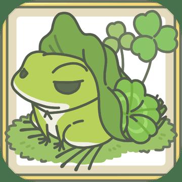 青蛙旅行家ios汉化版下载
