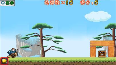 弹射物理游戏官方版下载