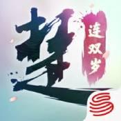《一梦江湖》隐士侠士玩法 隐士侠士挑战分享