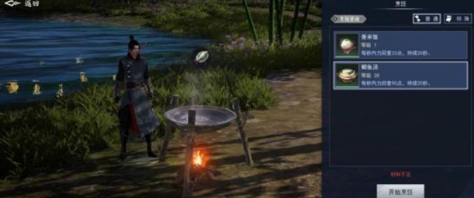 不良人3游戏评测