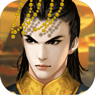 皇帝成长计划2炼丹是如何进行的  炼丹药材获取介绍
