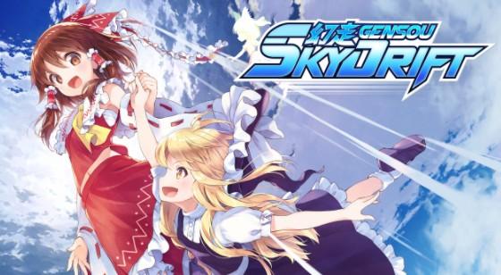 幻走空中竞速公布新内容!上线登录PS4平台!