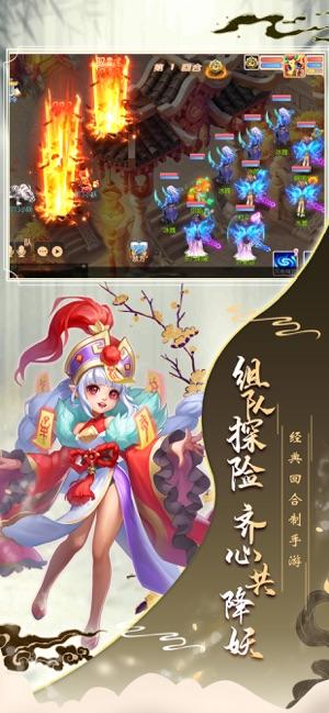 梦幻神兽最新版
