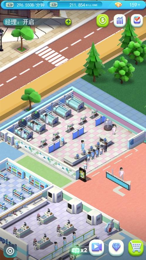 模拟医院我是院长ios版