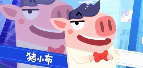 猪猪公寓ios版