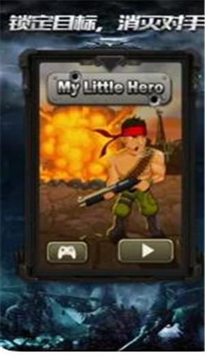 战争小英雄ios