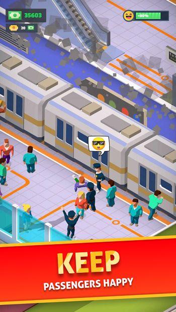 地铁制造商中文版ios