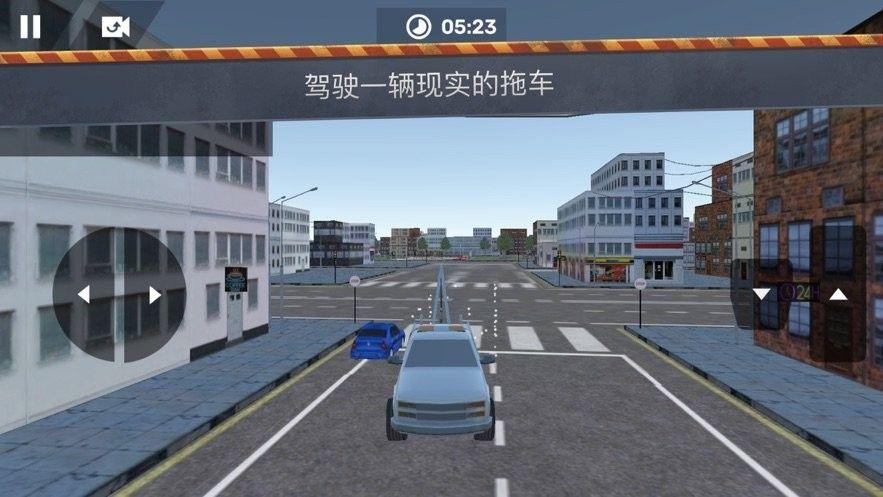 道路巡逻车2021游戏ios