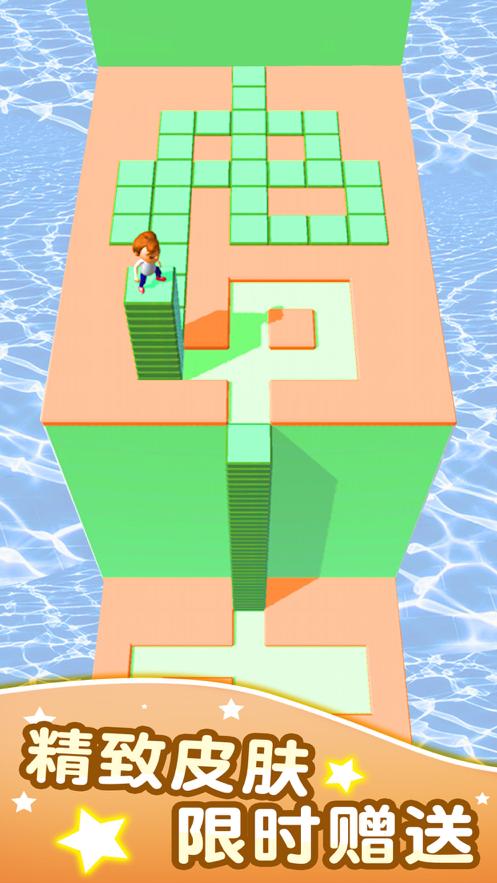 方块迷宫游戏iOS