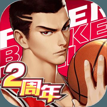 潮人篮球ios